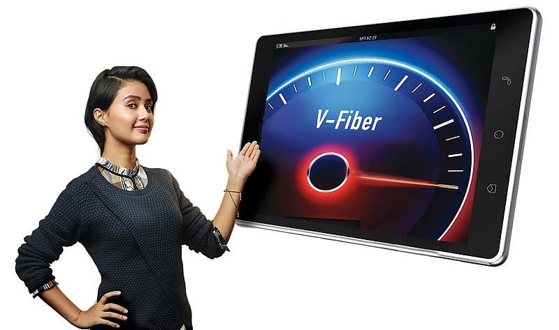 Airtel V-Fiber Internet