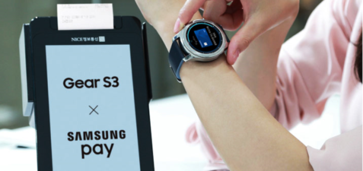 samsung pay gear s2 gear s3 in united kingdom