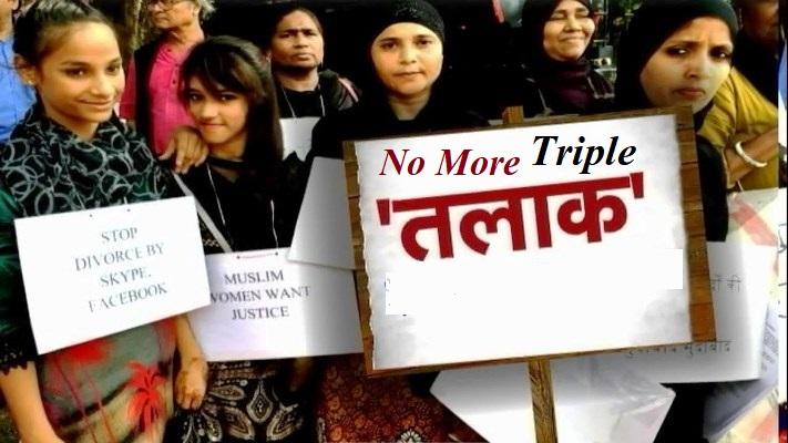 no more triple talaq in india